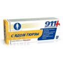 Slovakiapharm Magnesium Komplex 60 tabliet
